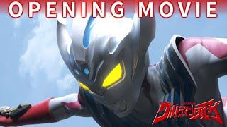 """好評放送中『ウルトラマンタイガ』オープニングムービー!""""ULTRAMAN TAIGA""""Opening Movie -Official-"""