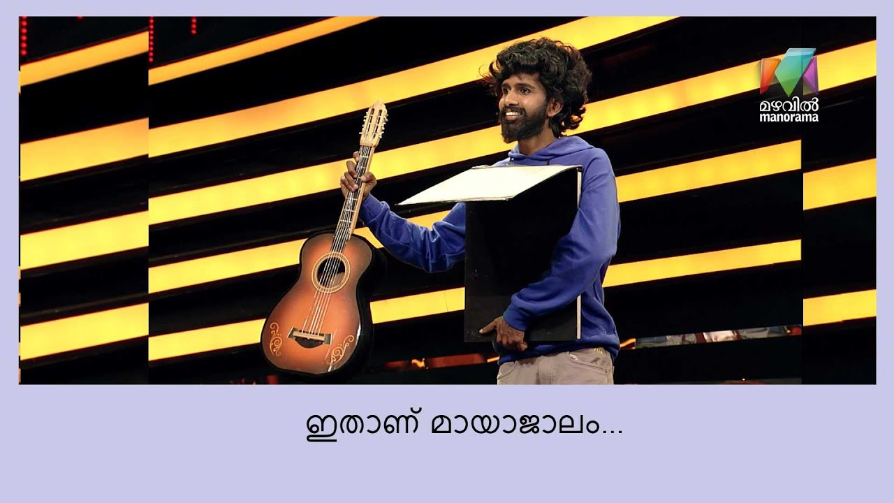 Download ഇത് ഡി. പി. മാമച്ചൻ കൊണ്ടുവന്ന മജീഷ്യൻ ആണേ...  | Udan Panam 3.0