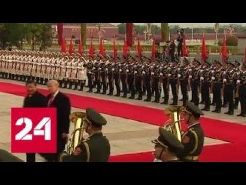 Американо-китайские торговые противоречия выходят на новый уровень - Россия 24