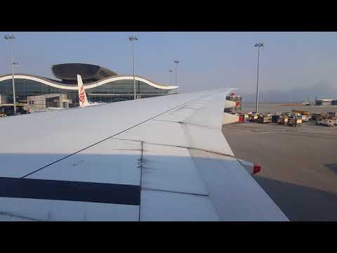 [GE90-115B ENGINE STARTUP] SINGAPORE AIRLINES B777-300ER at HKG