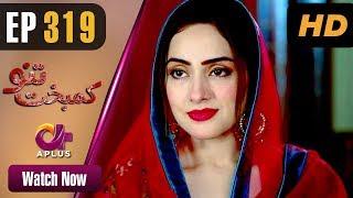 Pakistani Drama | Kambakht Tanno - Episode 319 | Aplus Dramas | Nousheen Ahmed, Ali Josh