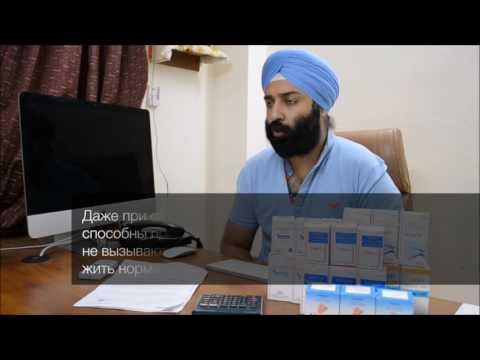 Лечение гепатита с. Софосбувир. Индия. www.avtor-gip.com