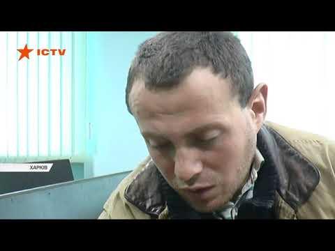 Зламав бедро! 24-річний молодик зґвалтував 77-річну пенсіонерку на Харківщині