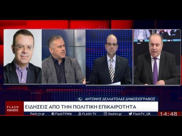 Αντώνης Δελλατόλας και Μανώλης Κοττάκης σχολιάζουν την υποψηφιότητα της Αικατερίνης Σακελλαροπούλου