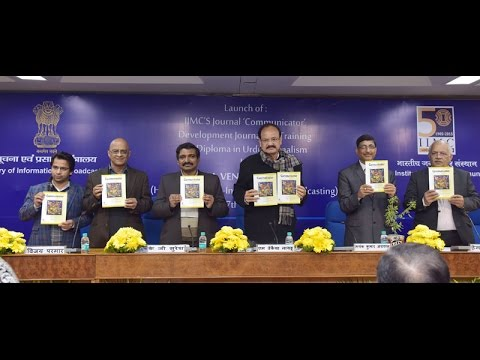 Release of revamped Journal of IIMC by HMIB Shri M Venkaiah Naidu