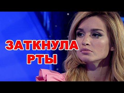 Ксения Бородина последние новости.