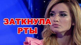 Ксения Бородина заткнула рты! Последние новости дома 2 (эфир за 31 августа, день 4496)