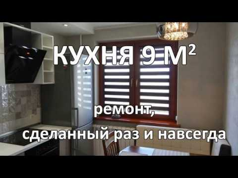 Кухня 9 метров (Угловая) с Телевизором