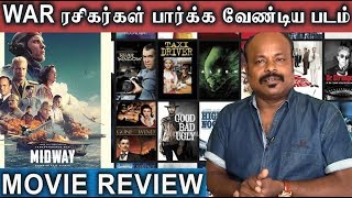 Midway 2019 Hollywood Movie Review In Tamil By Jackie Sekar | Ed Skrein | Roland Emmerich