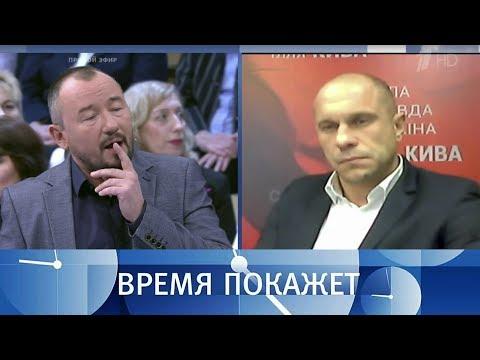 Украина: зона турбулентности. Время покажет. Выпуск от23.11.2017