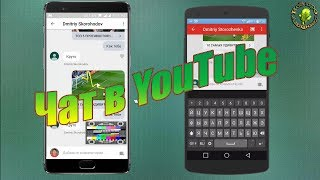 видео YouTube для Android Скачать APK Ютуб по прямой ссылке