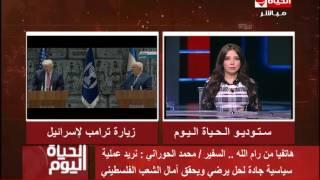 فيديو.. فتح: ترامب لن يستطيع حل الأزمة الفلسطينية