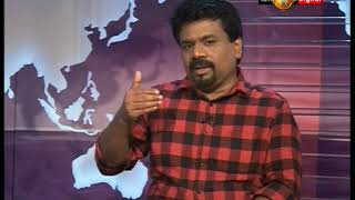 Dawasa Sirasa TV 07th February 2018 Thumbnail