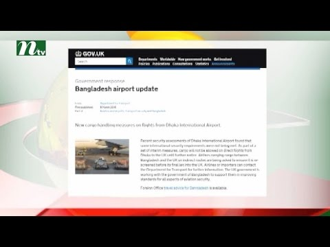UK suspends direct air freight from Dhaka | News & Current Affairs
