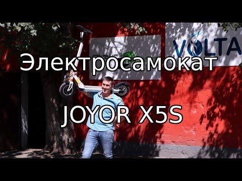 Обзор электросамоката JOYOR X5S. 500Вт 48В 13Ач