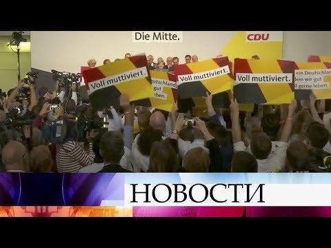 Выборы вГермании: впервые впослевоенной истории место вБундестаге займут ультраправые.