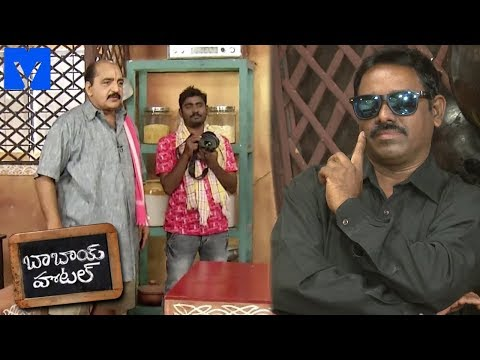Babai Hotel 9th April 2019 Promo - Cooking Show - Rajababu,Jabardasth Jithender - Mallemalatv