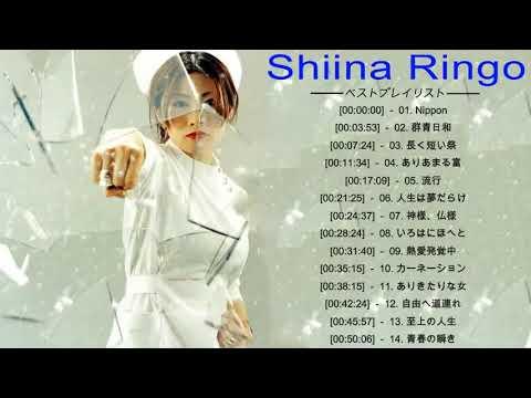 椎名 林檎 メドレー || 椎名 林檎 おすすめの名曲 || Shiina Ringo Best Song 2019 Collection