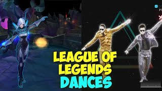 League of Legends dance References | Лига Легенд Танцы