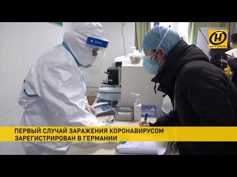 Пассажиров в Национальном аэропорту Минск проверяют на наличие коронавируса