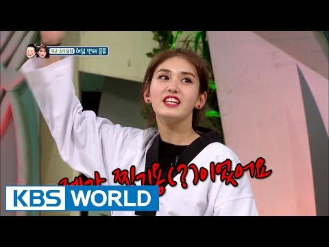 Jeon Somi's $700 Uniform [Hello Counselor / 2016.11.28]