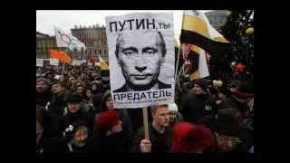 Путин. Мы ждем перемен!