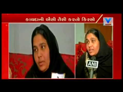 Hyderabad woman claims Omani hubby gave her 'talaq' over phone | Vtv News