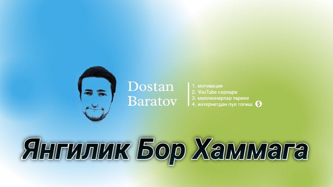 Янгилик Хамма Курсин Азизлар MyTub.uz