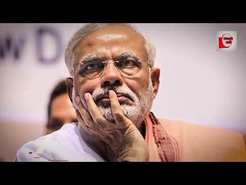 अभी-अभी CAG रिपोर्ट में बड़ा खुलासा, MODI सरकार बेनकाब, भाजपा में मचा हड़कंप