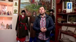 Музей украинского казачества(На сегодняшний день в музее истории и развития Украинского казачества собрано более 1 тыс. музейных предмет..., 2015-03-11T11:11:00.000Z)