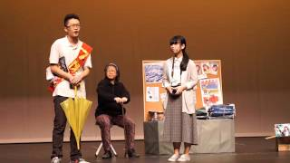 「市區更新 點子bling bling」中學生短劇創作比賽總