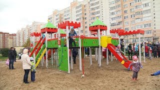 Новый детский городок на Рыбинской