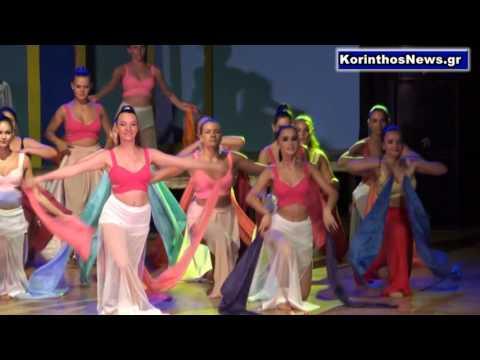 ΚΕΠΑΠ:  Παράσταση Μοντέρνου Χορού «Broadway Nights»