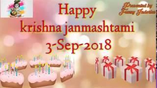 Shri krishna janmashtami video and what's app status song
