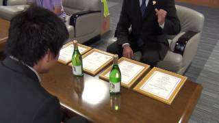 むつ市の「サンマモルワイナリー」の『下北ワイン カノン2013』が、ワイ...