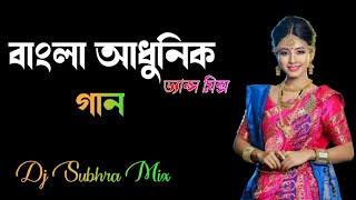 Nonstop Bengali Adhunik Dance Mix Song ।। Dj Subhra Mix ।। Arpan Music Studio