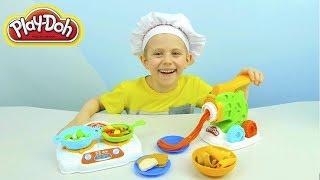Плей До КУХНЯ и Даник с мамой - готовим Спагетти с Лапшой и Овощи из пластилина Play Doh Kitchen