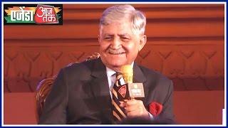 Agenda Aaj Tak: Former Army Chief Says Pakistani Army Must Bleed