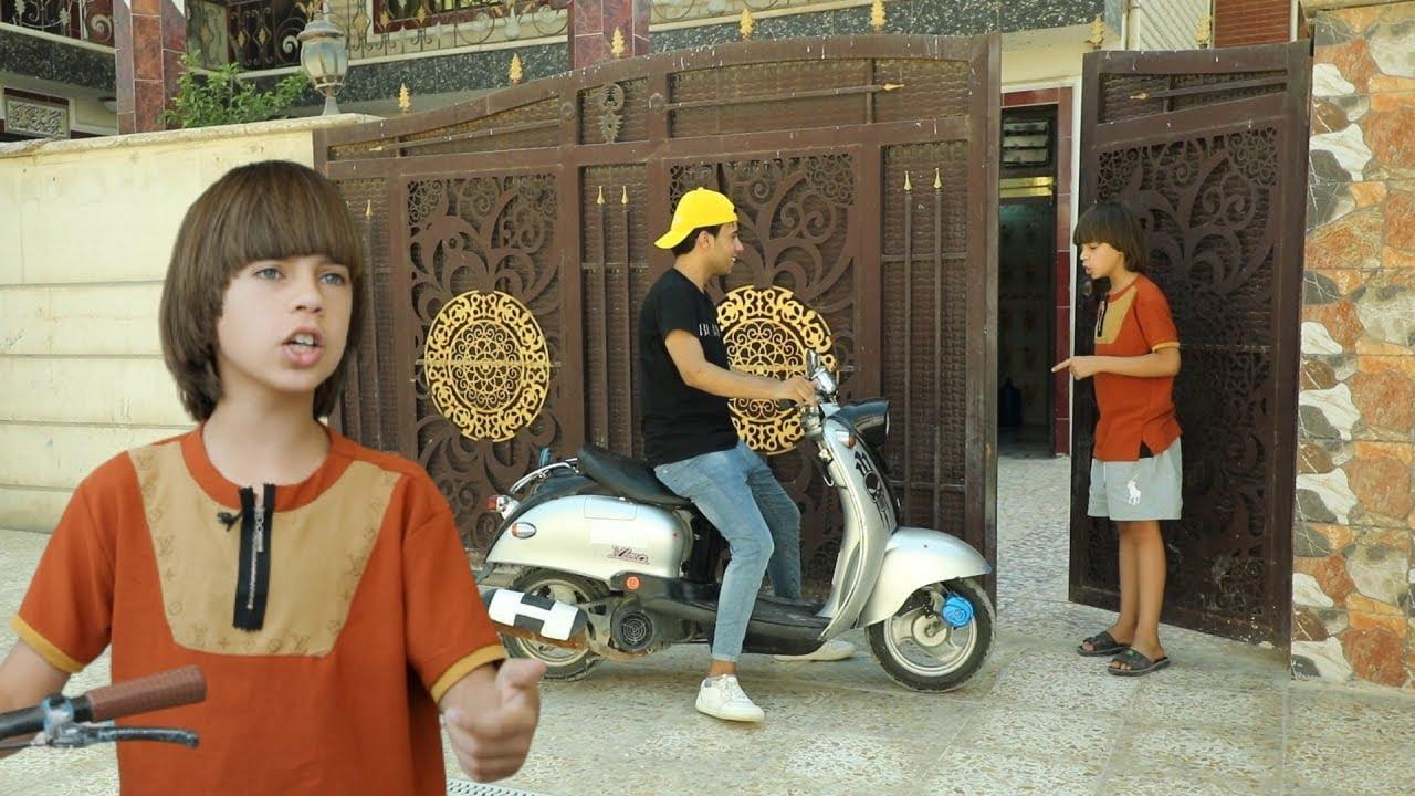 تحشيش اشتريت لمروان اخوي دراجه شوفو شنو صار  | كرار الساعدي