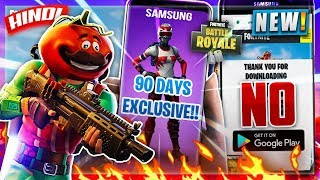 😱FORTNITE ANDROID WILL *NOT* RELEASE ON GOOGLE PLAY STORE & SAMSUNG 90 DAYS EXCLUSIVE HINDI DETAILS