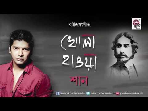 Tomar Khola Haowa-Rabindra Sangeet
