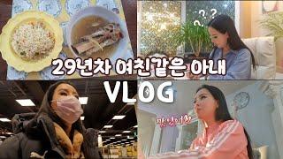 장블랑제리빵 디저트 단팥빵 크림빵 먹방 I 주말장보기 …