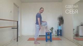 видео подвздошно поясничная мышца
