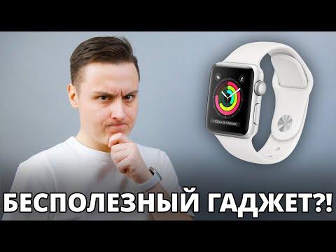 Зачем нужны Apple Watch? Стоит ли покупать умные часы? Опыт использования, фишки Watch Series 5