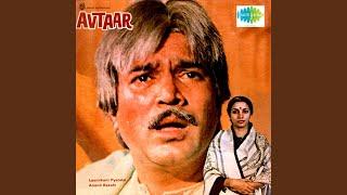 Avtaar Dialogue Saidu Yeh Keya Kar Raha Hai And Songs