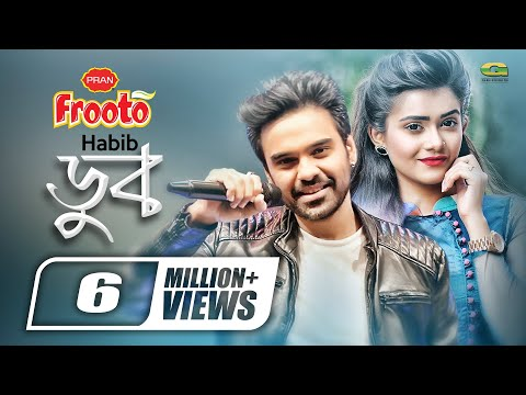 Doob | Ft Tanjin Tisha , Tawsif Mahbub | Habib | New Bangla Natok Music Video