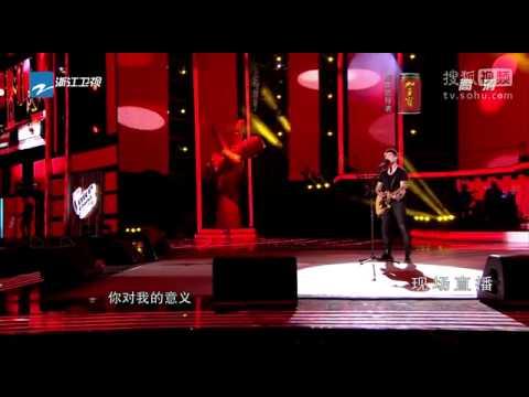 《中国好声音》总决赛 The Voice of China Final 梁博 Liang Bo《我爱你中国》