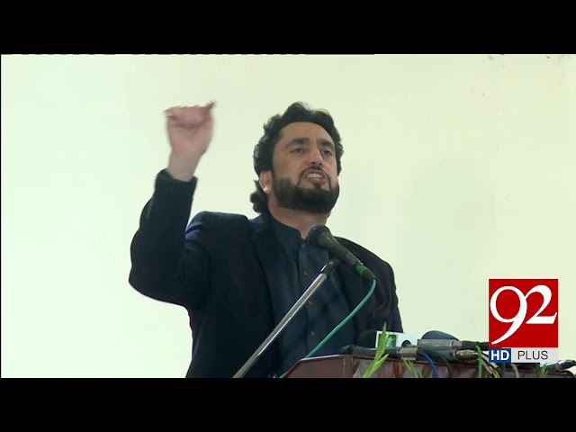 Interior Minister Shehryar Afridi Speech In Peshawar | 23 February 2019 | 92NewsHD