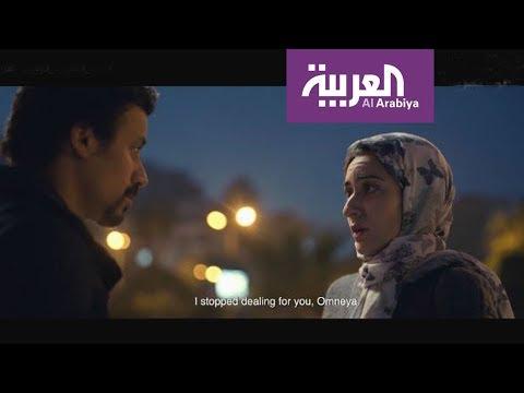 صباح العربية | -122- أول فيلم مصري بتقنية 4D يصل الخليج  - 10:53-2019 / 1 / 8