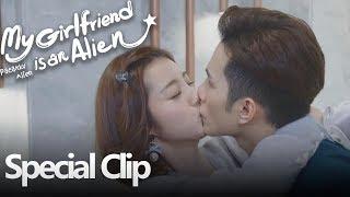 My Girlfriend Is An Alien | Special Clip Memberikan Obat Dengan Ciuman | 外星女生柴小七 | WeTV 【INDO SUB】